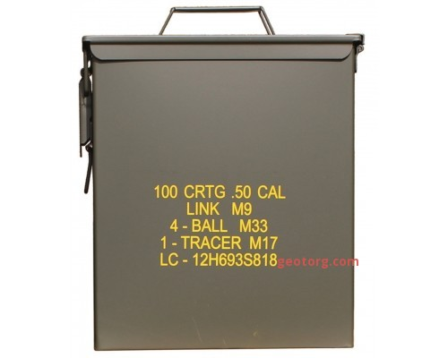 Ящик для патронов M9 оливковый (кал. 50)